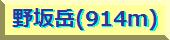 nosaka_20110915102621.png