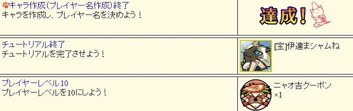 2014y09m30d_204802637.jpg