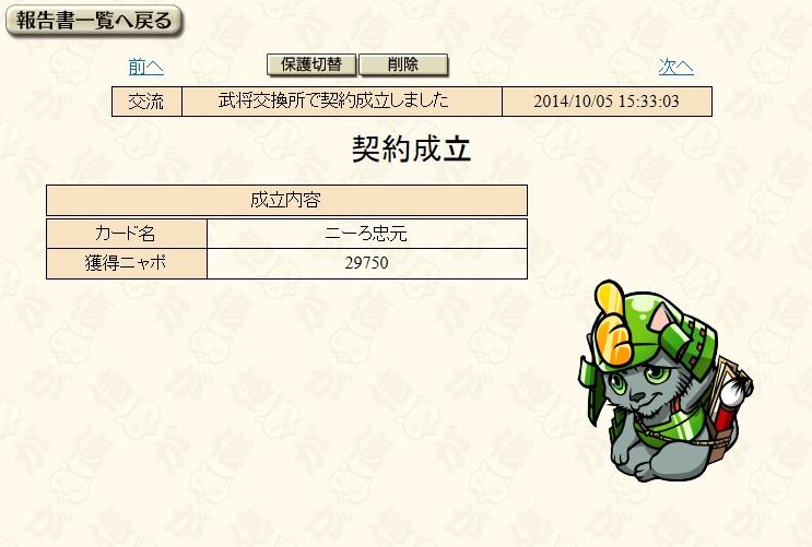 2014y10m05d_180010429.jpg