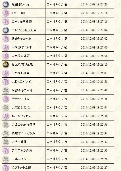 2014y10m09d_200224327.jpg