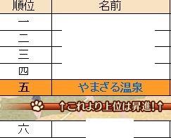 2014y10m24d_214645154.jpg