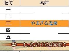 2014y10m26d_212009361.jpg