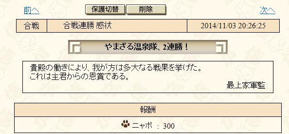 2014y11m03d_203438001.jpg