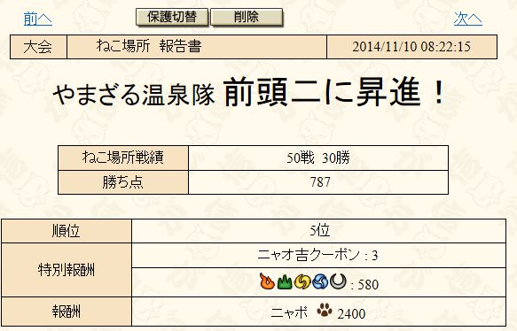 2014y11m10d_215626526.jpg