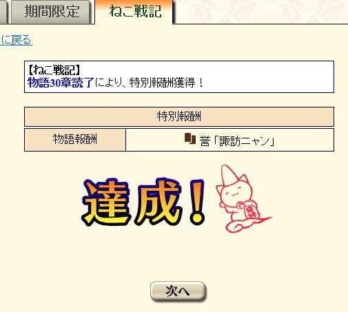 2014y11m16d_195838228.jpg