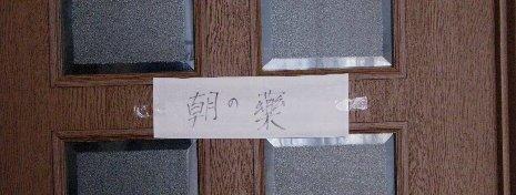 IMG_0256-薬2s