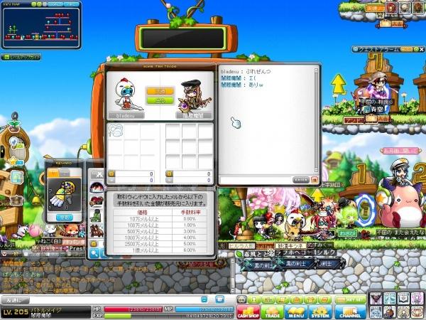 Maple131206_004032.jpg