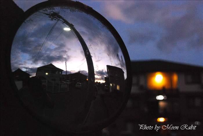 西条市の夕景色 カーブミラー 愛媛県西条市樋の口 2010年8月5日