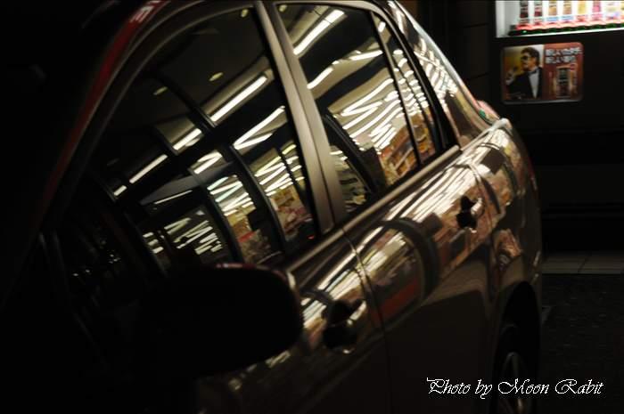西条市の夜景 mac喜多川店・伊予銀行喜多川支店付近の夜景 愛媛県西条市若草町9 2010年2月23日