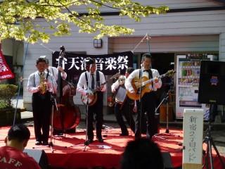 第3回 弁天池 音楽祭 033