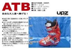 1213UPZ-catalog2.jpg