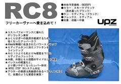 1213upz-catalog1_2.jpg