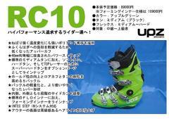 1213upz-catalog1.jpg