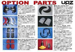 1213upz-catalog3_2.jpg