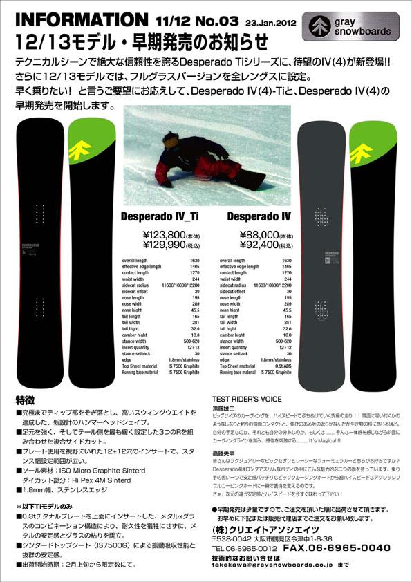 info03_NewDespe_72dpi.jpg