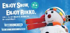 main_ski-01.jpg