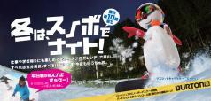 main_ski-03.jpg