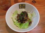 130613濃菜麺井の庄 (1)
