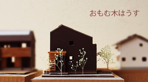 2013-6-2-1文字入り