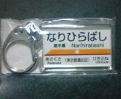 20121008210430.jpg