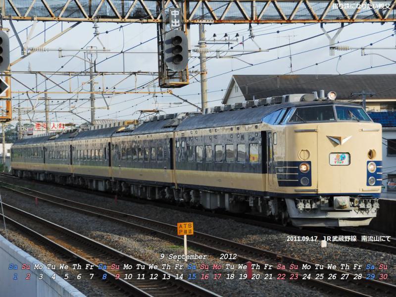 2012_09_1024X768