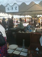 立杭陶器祭り
