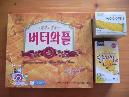 韓国お土産1