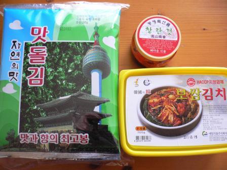 韓国お土産2