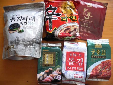 韓国お土産3