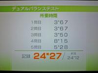 Wii Fit Plus 12月19日のバランス年齢 31歳 デュアルバランステスト結果 24