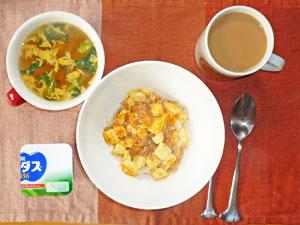 麻婆豆腐,玉子スープ,ヨーグルト