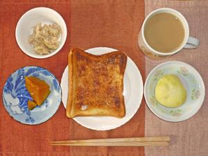 トースト,ツナサラダ、粉吹き芋,かぼちゃの煮物,コーヒー