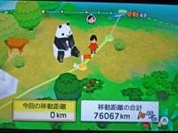 Fitness Party 2011年1月25日世界一周 移動距離の合計 76067㎞