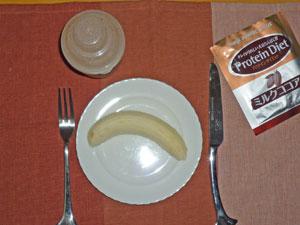 バナナ,プロテインダイエット