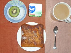 トースト,ヨーグルト,キウイフルーツ,コーヒー