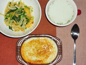 ラザニア,ほうれん草と玉ねぎの炒め物スクランブルエッグ入り,ポテトスープ