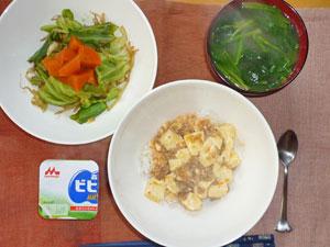 麻婆豆腐丼,野菜炒め,ほうれん草のみそ汁,ヨーグルト