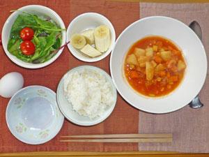 玉子かけご飯,ミネストローネスープ,グリーンサラダ,バナナ