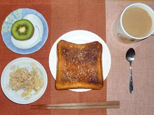 トースト,ツナ,キウイフルーツ,アーモンド,コーヒー