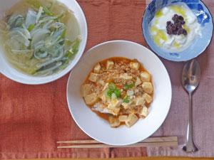 麻婆豆腐,野菜たっぷりスープ,ヨーグルトin 干しブドウ