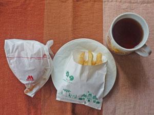モスバーガー,フレンチフライポテトL,紅茶