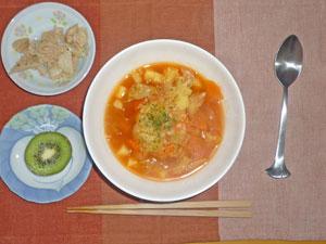 ミネストローネスープ,ツナ,キウイフルーツ