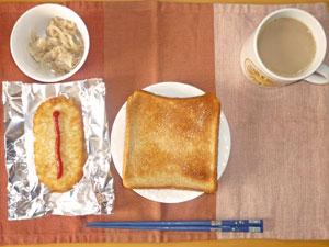トースト,ツナ,ハッシュドポテト,コーヒー