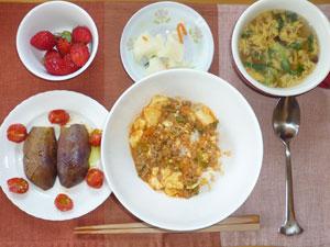 麻婆豆腐丼,ナスとトマトのオーブン焼き,大根の漬物,中華スープ,イチゴ
