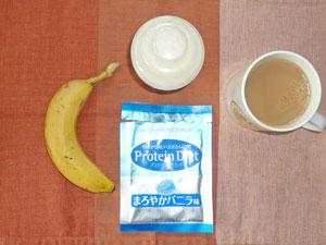 アミノプロテイン,バナナ,コーヒー
