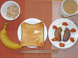 トースト,ツナ,焼きナスと焼きトマト,バナナ,コーヒー