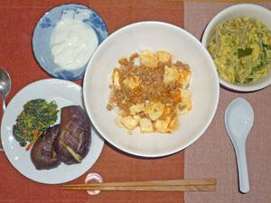麻婆豆腐丼,焼きナスとほうれん草の胡麻和え,玉子ともやしの中華スープ,ヨーグルト
