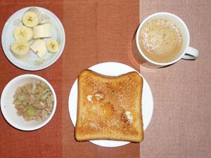 トースト,玉ねぎとひき肉の炒め物,バナナ,コーヒー