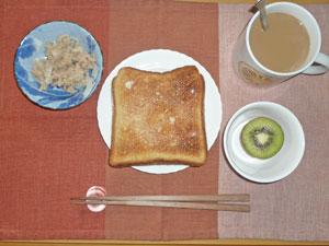 トースト,ツナ,キウイフルーツ,コーヒー