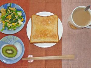 シナモントースト,ほうれん草と玉子の炒め物,キウイフルーツ,コーヒー